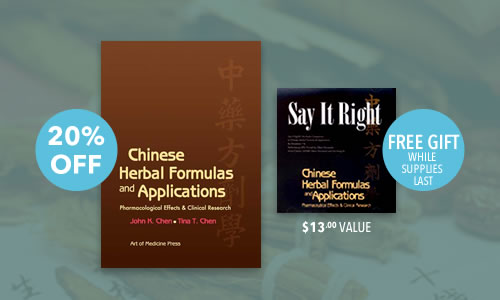 Chinese Herbal Formulas & Applications