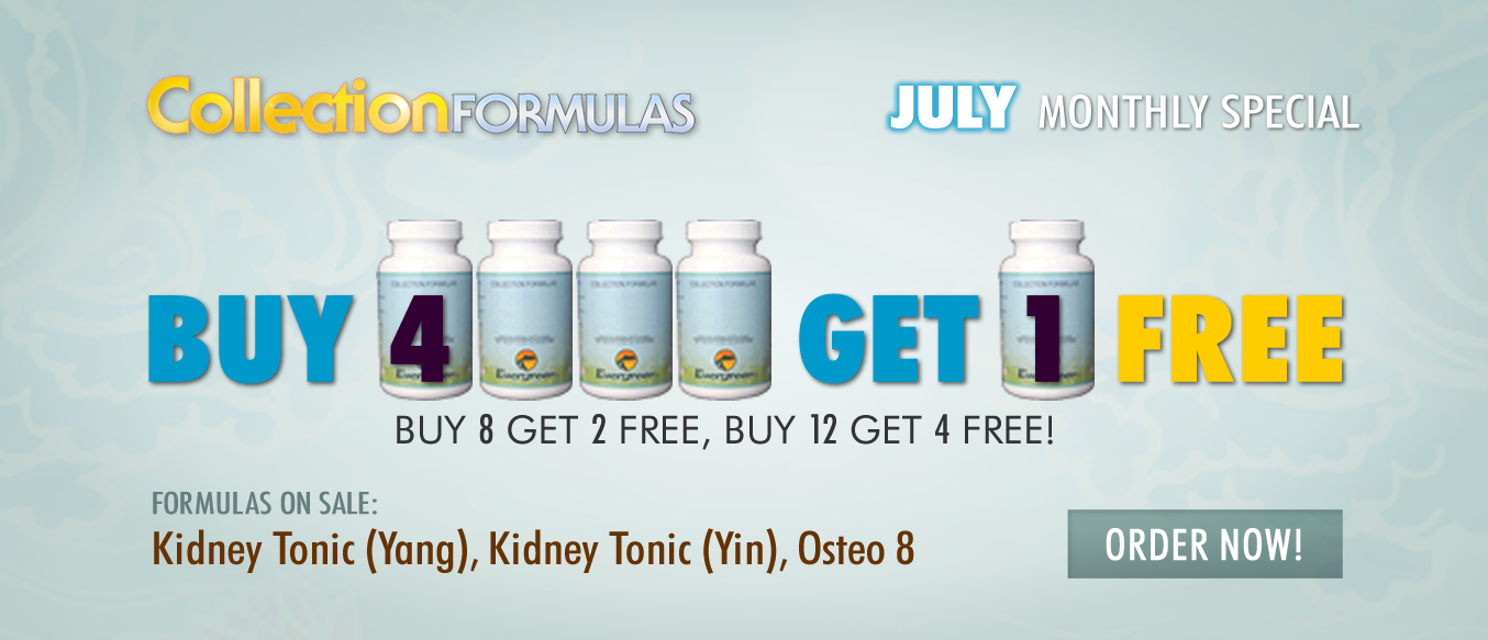 July 2020 Monthly Buy 4 Get 1 FREE Special