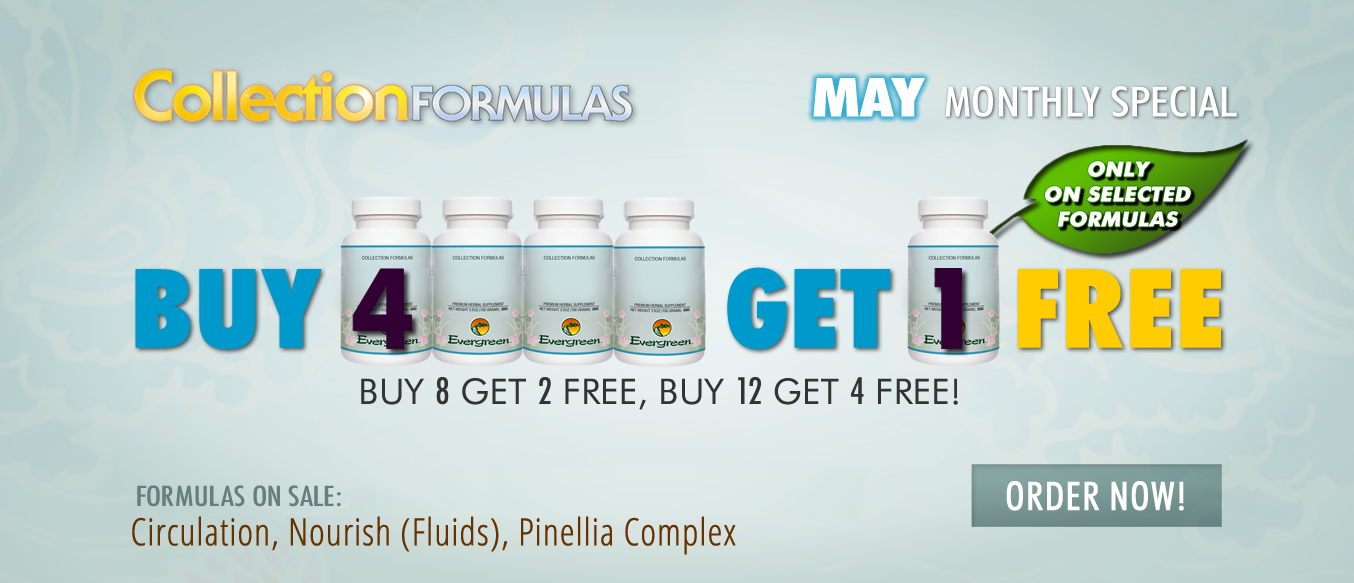 May Buy 4 Get 1 Free Monthly Special