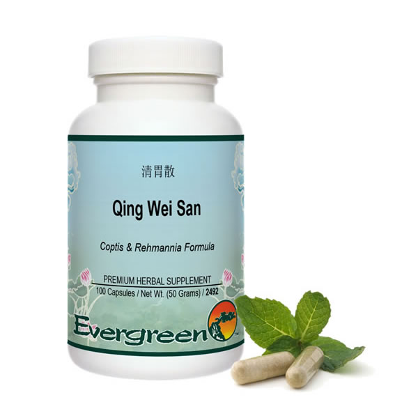 Qing Wei San - Capsules (100 count)