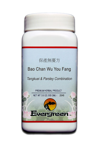 Bao Chan Wu You Fang - Granules (100g)