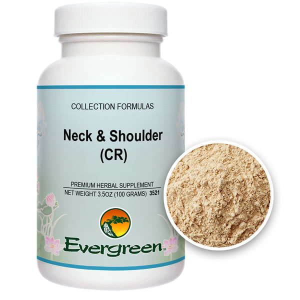 Neck & Shoulder (Chronic) - Granules (100g)